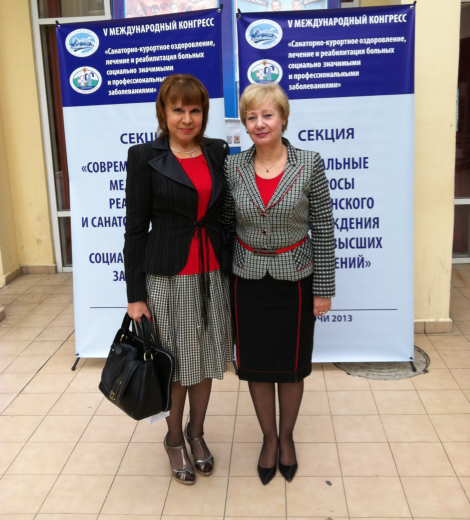 "With director of ""Pyatigorsk State Research Institute of Balneology"" of Federal Medical-Biological Agency Natalia Efimenko"