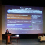 """Modern technologies in respiratory rehabilitation in sanatorium care"""